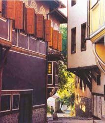 The old Part of the town  Plovdiv